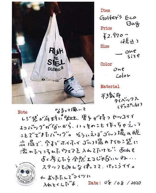 RSA-20012 GOLFER'S ECO BAG