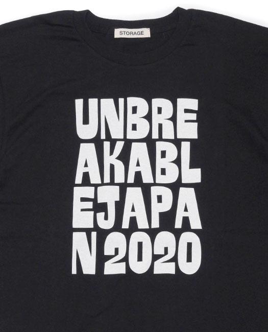 SRG-20001 UNBREAKABLE JAPAN 2020