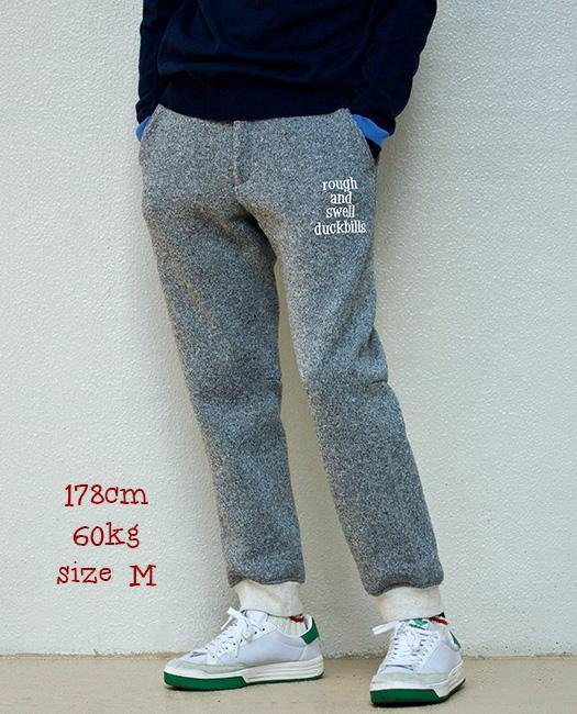 RSM-21260 PORTLAND PANTS