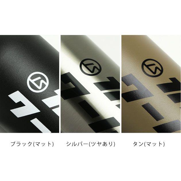 【STO限定品】ST LOGO BOTTLE(STロゴボトル)