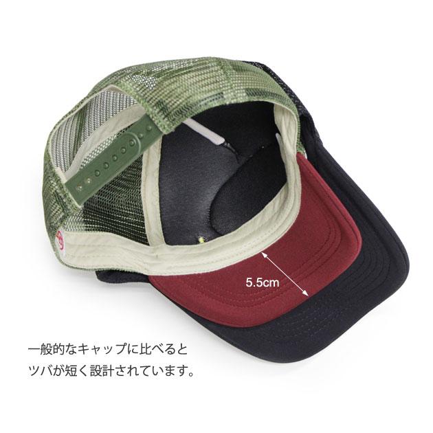 ST ShortBill Cap(ショートビルキャップ)