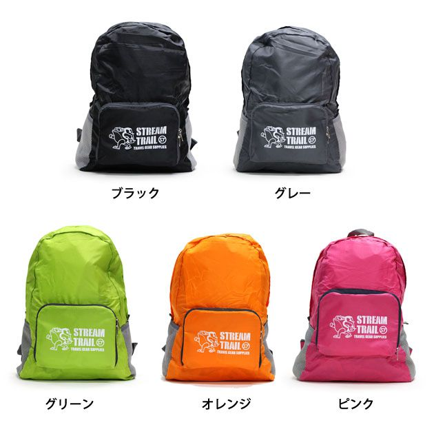 Foldable BackPack(フォルダブルバックパック)