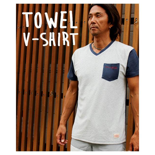 TOWEL V-SHIRT(タオルVシャツ)