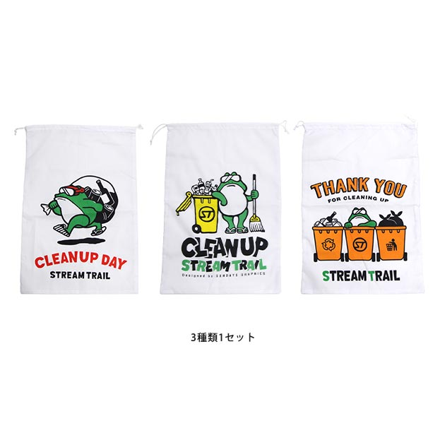 Clean Bag 3枚セット (クリーンバッグ3枚セット)