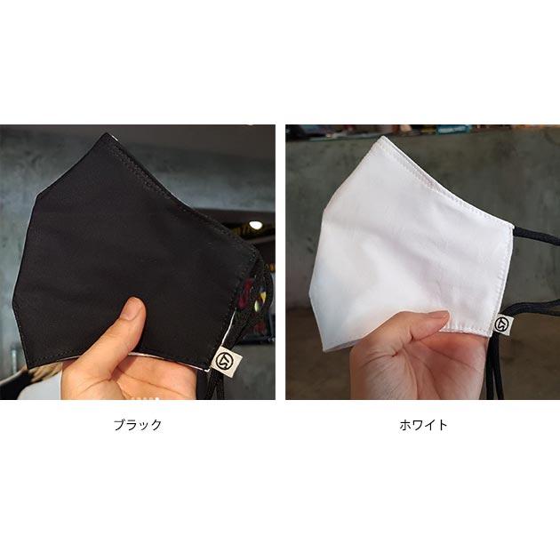 ST 撥水マスク<br>【STO TOKYO・ST公式オンライン限定商品 】