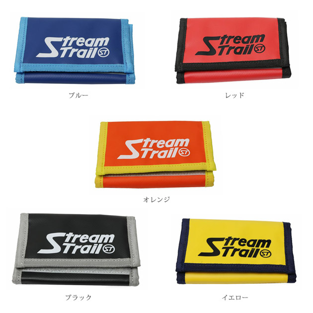 SD Trifold Wallet(トリホールドウォレット)