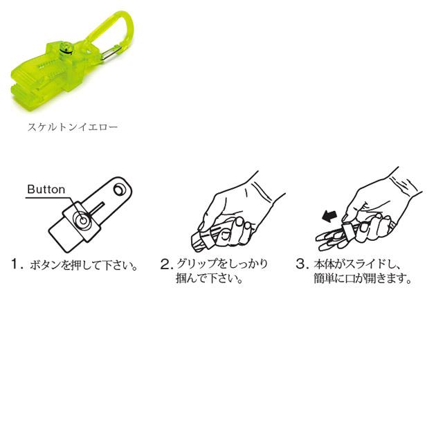 HUNG UP MINI(ハングアップミニ)
