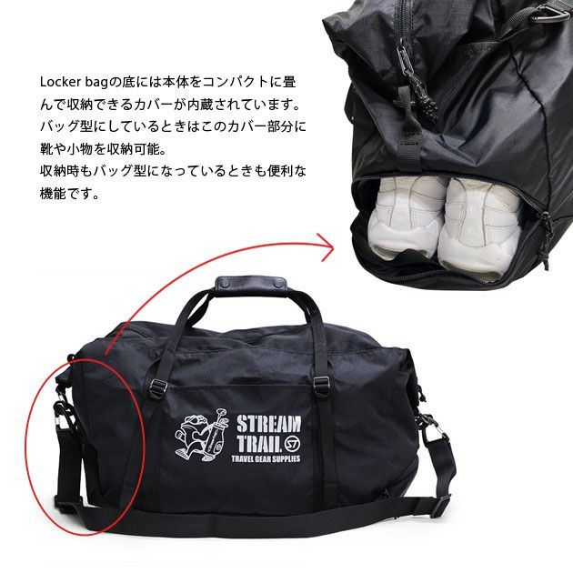 HAW LOCKER BAG(GOLF)(ロッカーバッグ)