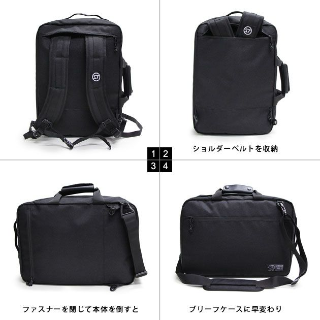 HAW MISSION BAG AKITSU(ミッションバッグ アキツ)