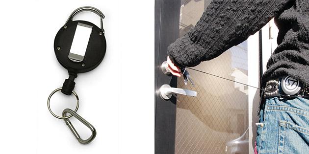 Locking Retriever(ロッキングリトリバー)