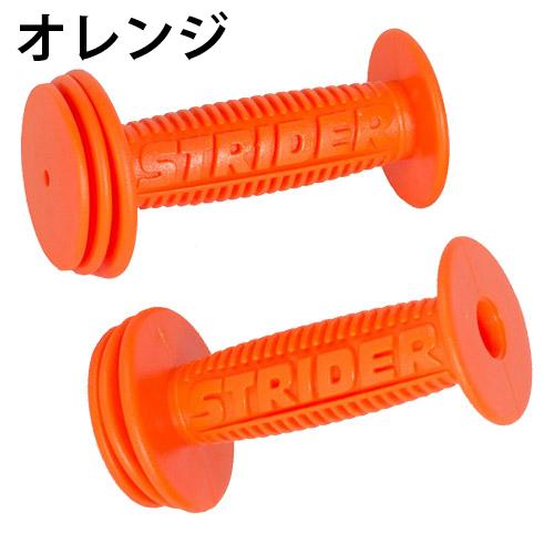 【スポーツモデル/PROモデル専用】カラーグリップセット(全7色)
