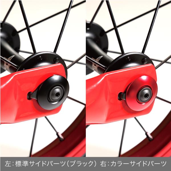 DADDYLAB X・アクスル専用 X・アクスルカラーサイドパーツ(全7色)