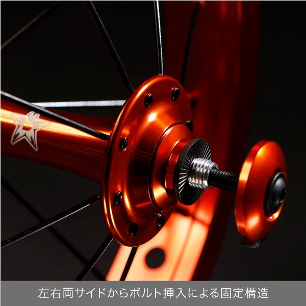 DADDYLAB X-WHEEL専用 X・アクスル変換キット(Classic/Sport/PRO兼用)