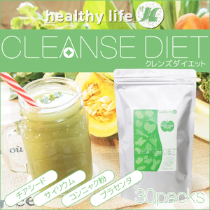 healthylife クレンズダイエット
