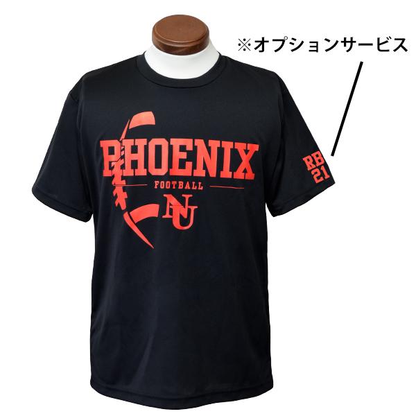 日本大学フェニックス ドライTシャツ ※オプションサービス