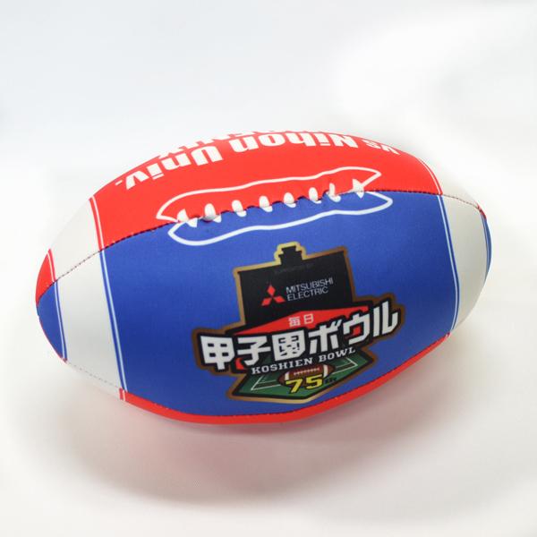 関西学院大学ファイターズ 75th 甲子園ボウル クッションボール(大)