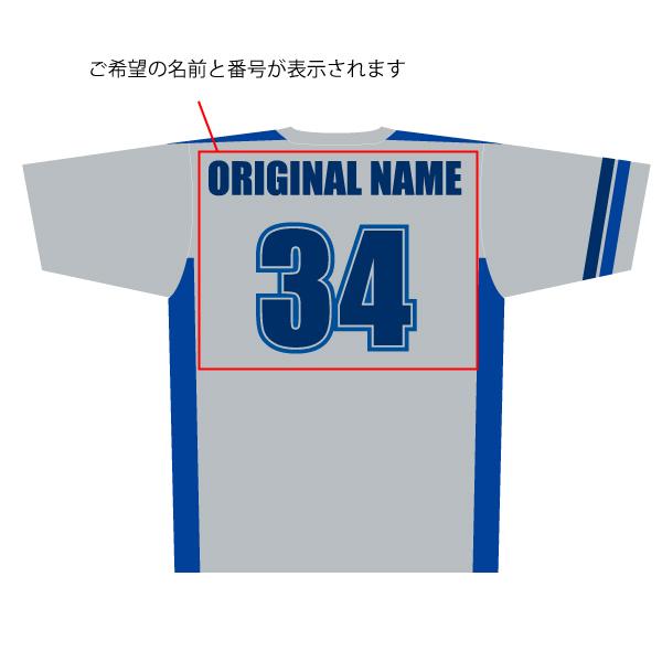 横浜国立大学硬式野球部 レプリカユニフォーム(ベースボールシャツ)