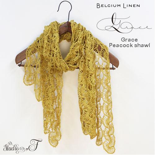 ベルギー リネン手芸糸 Grace(グレース)使用 2本引きそろえ「Grace Peacock shawl」KIT [Grace knitting pattern and yarn kit]