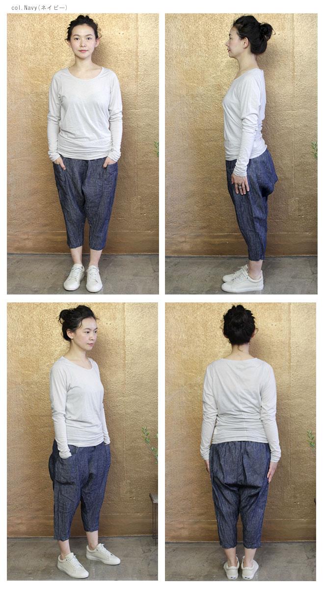 【サイズ「1」】  「Gling Glo(グリン・グロー)」 リネンデニム サルエルパンツ [Linen denim saruel pants, size 1]