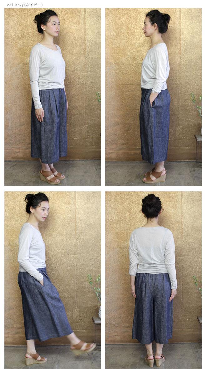【サイズ「1」】  「Gling Glo(グリン・グロー)」 リネンデニム ガウチョパンツ [Linen denim Gaucho pants, size 1]