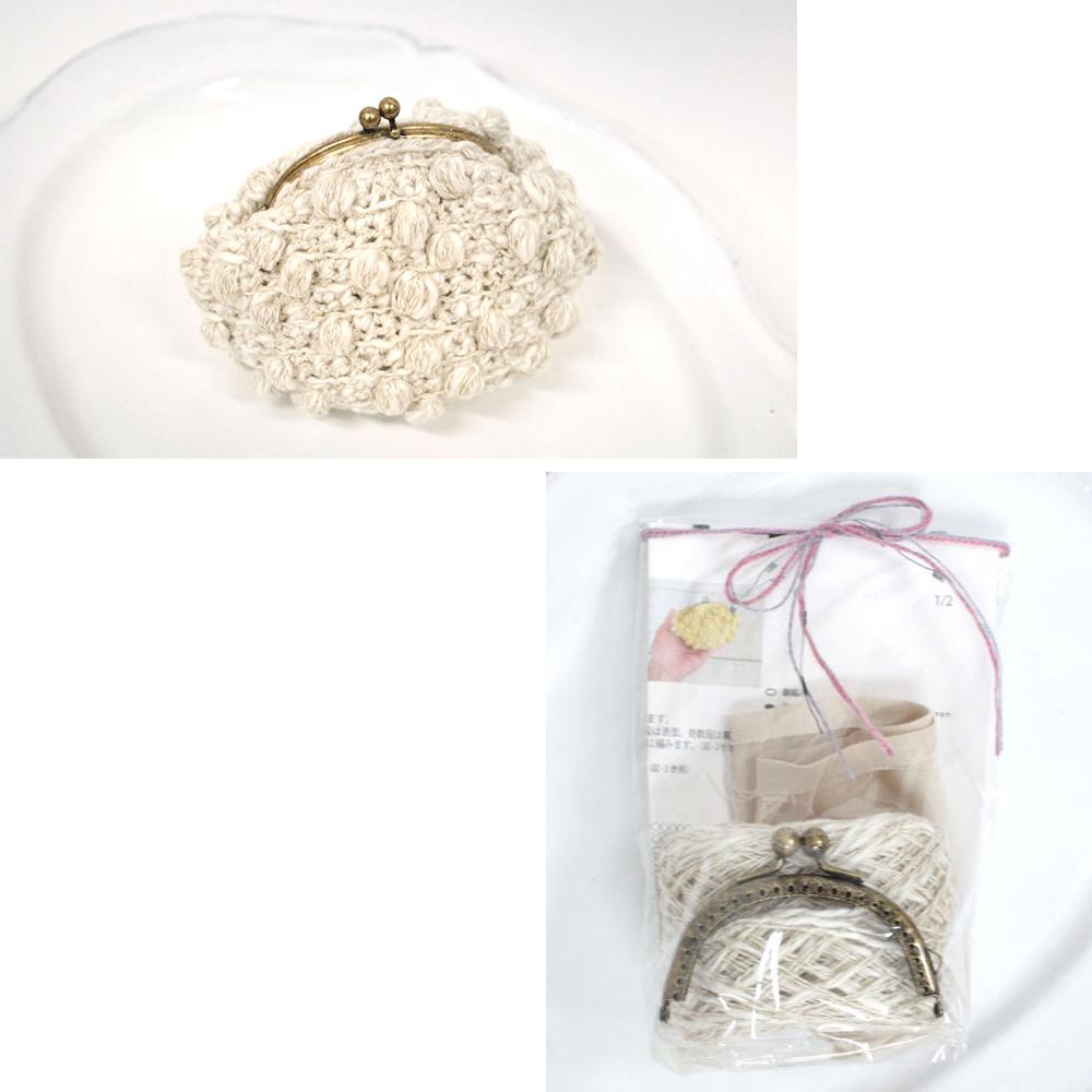 ベルギーリネン×コットン『Vive (ヴィヴ) ボッブル編み がま口ポーチ』編み図と糸のキット