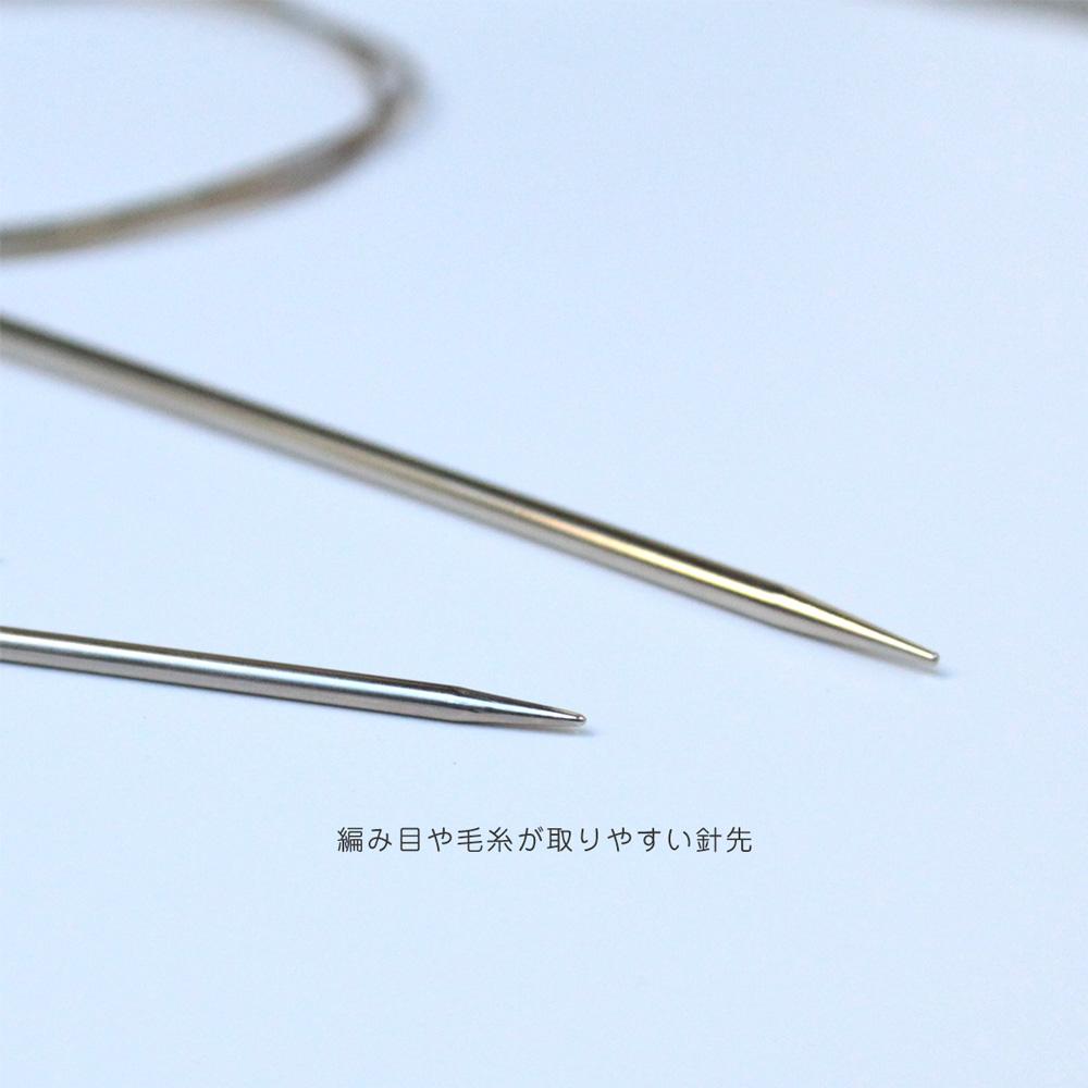 Tulip(チューリップ)ニーナ メタル ニッティングニードルズ 輪針 80cm