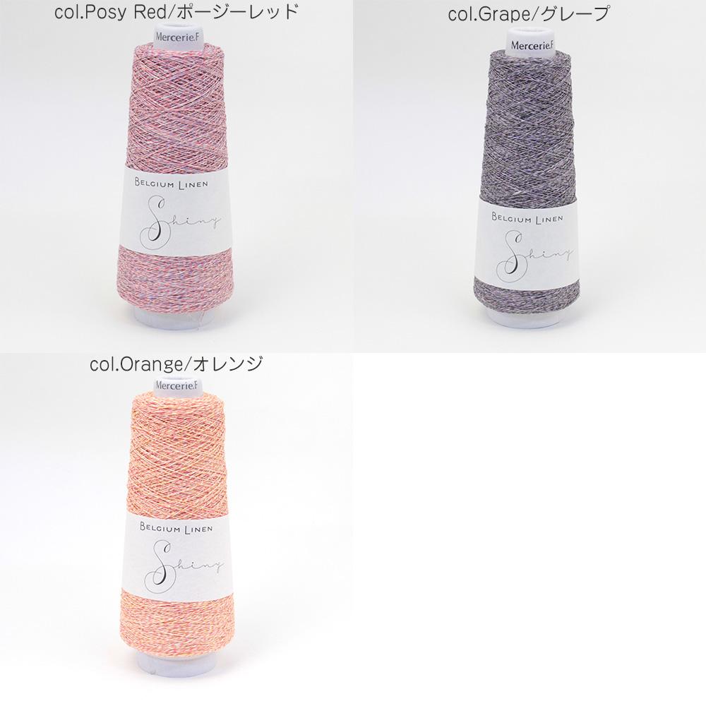 (再販)■4/26ごろのお届け■ベルギーリネン・メランジ手芸糸 1/9番手  「SHINY(シャイニー)」100gコーン巻