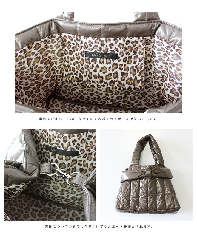 【MORE SALE 50%OFF】<br>【clef cle】クレデュクレ<br>リボン レイントートバッグ
