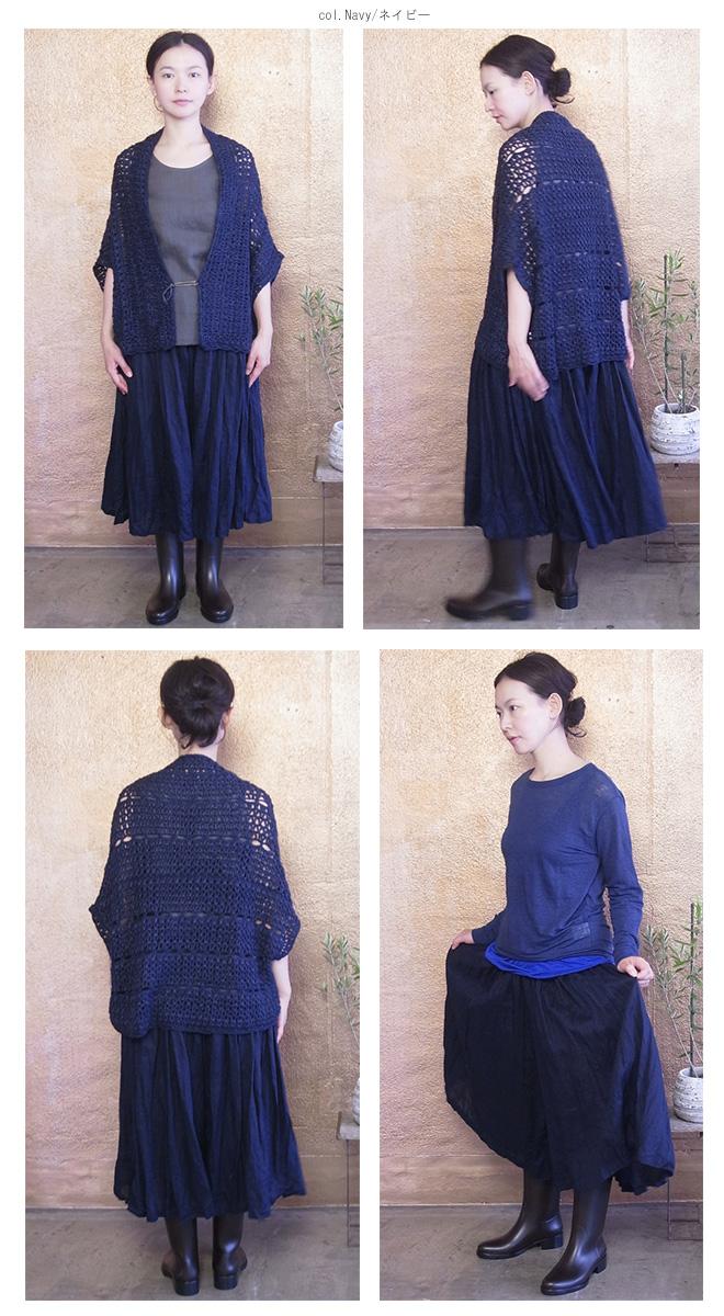 【サイズ「1」=膝下丈】  「Gling Glo(グリン・グロー)」 ベルギーリネン布帛 ギャザーキュロットスカート(ハカマパンツ) [Belgian linen fabric gather culotte (Hakama pants), size 1]