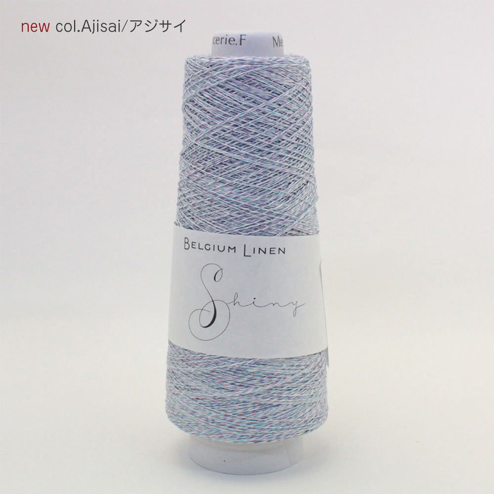 ベルギーリネン・メランジ手芸糸 『SHINY(シャイニー)前後差Vネックプルオーバー』サイズ(1)編み図と糸のキット
