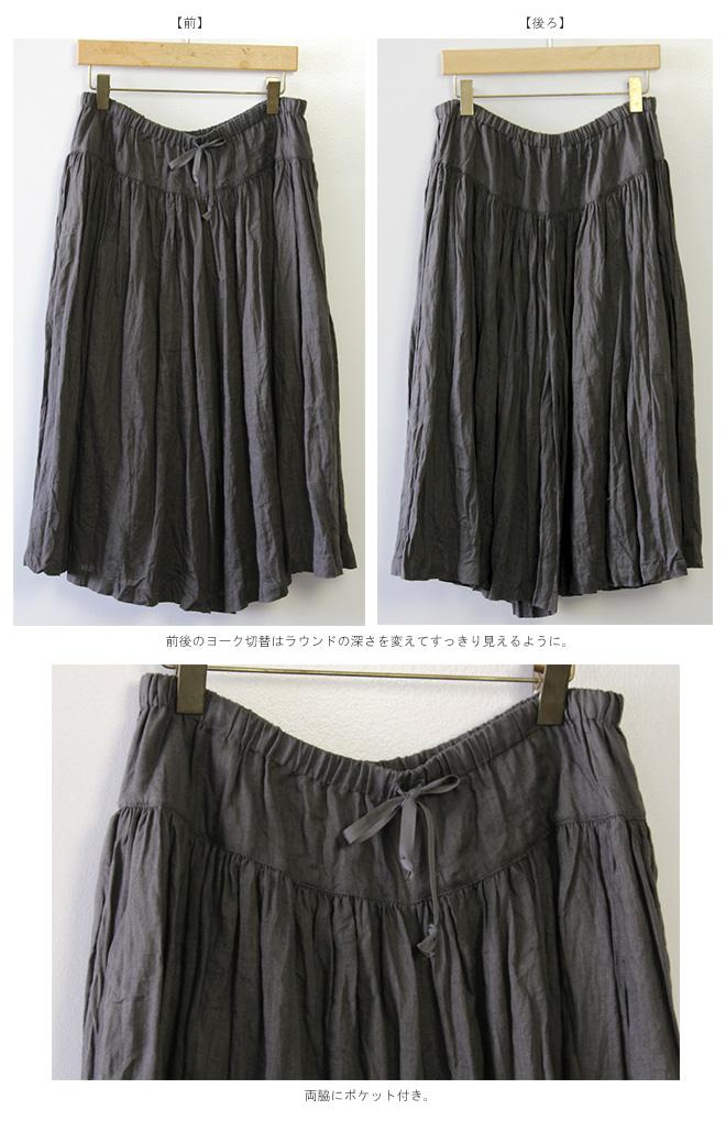 【サイズ「2」=ふくらはぎ丈】  「Gling Glo(グリン・グロー)」 ベルギーリネン布帛 ギャザーキュロットスカート(ハカマパンツ) [Belgian linen fabric gather culotte (Hakama pants), size 2]