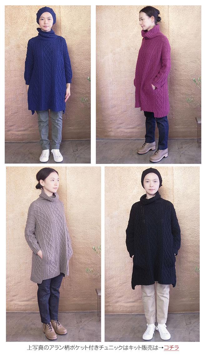 ヤク100%手芸糸「Meili(メイリ)」100g巻コーン(かぎ針 2/0 棒針 3〜5号)