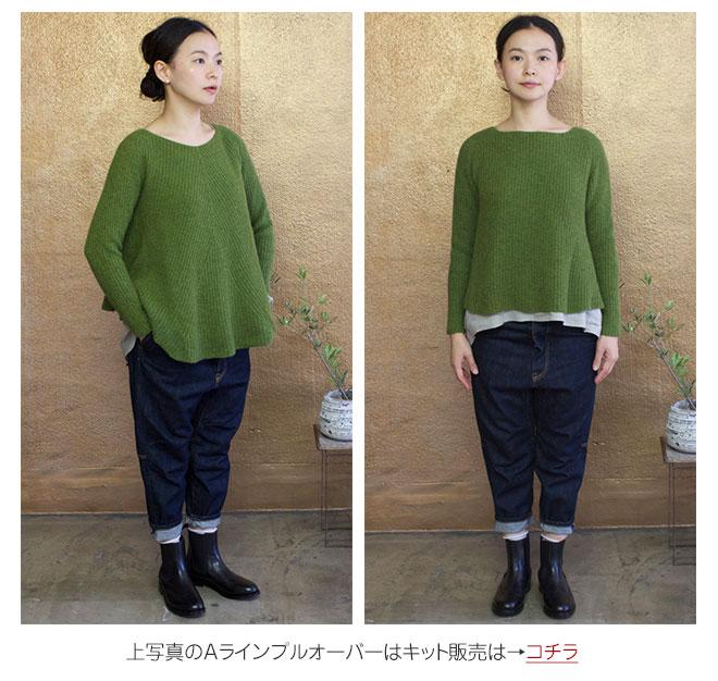 ■ヤク100%手芸糸「Meili(メイリ)」100g巻コーン(かぎ針 2/0 棒針 3〜5号)