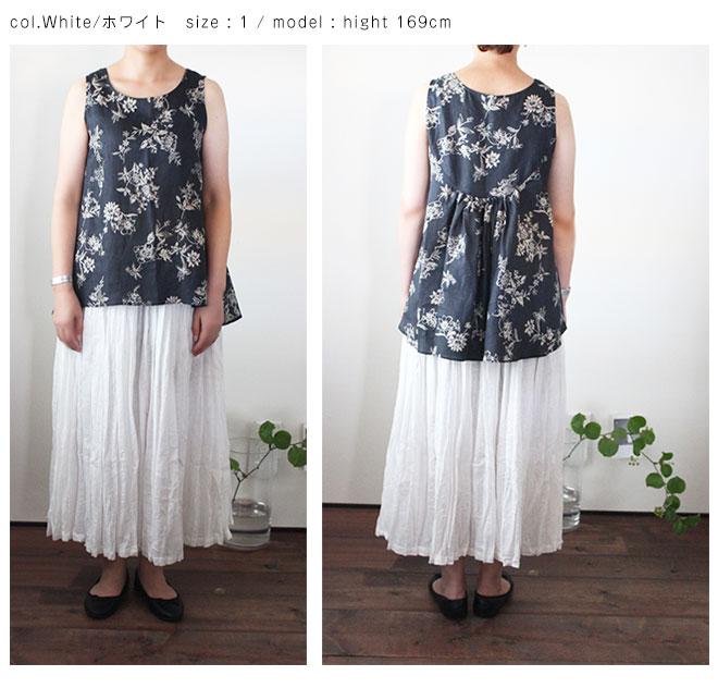 【サイズ「1」】  「Gling Glo(グリン・グロー)」 ベルギーリネン布帛 ギャザーロングスカート [Belgian linen fabric gather long skirt, size 1]