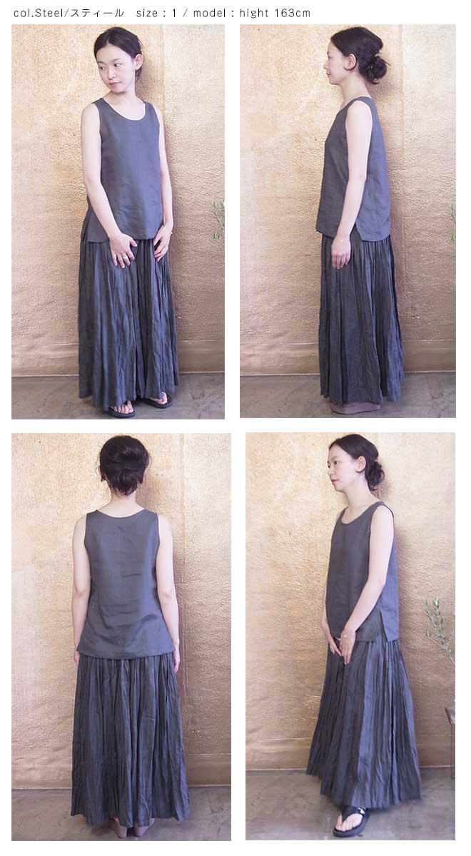 【サイズ「2」】 「Gling Glo(グリン・グロー)」 ベルギーリネン布帛 ギャザーロングスカート [Belgian linen fabric gather long skirt, size 2]