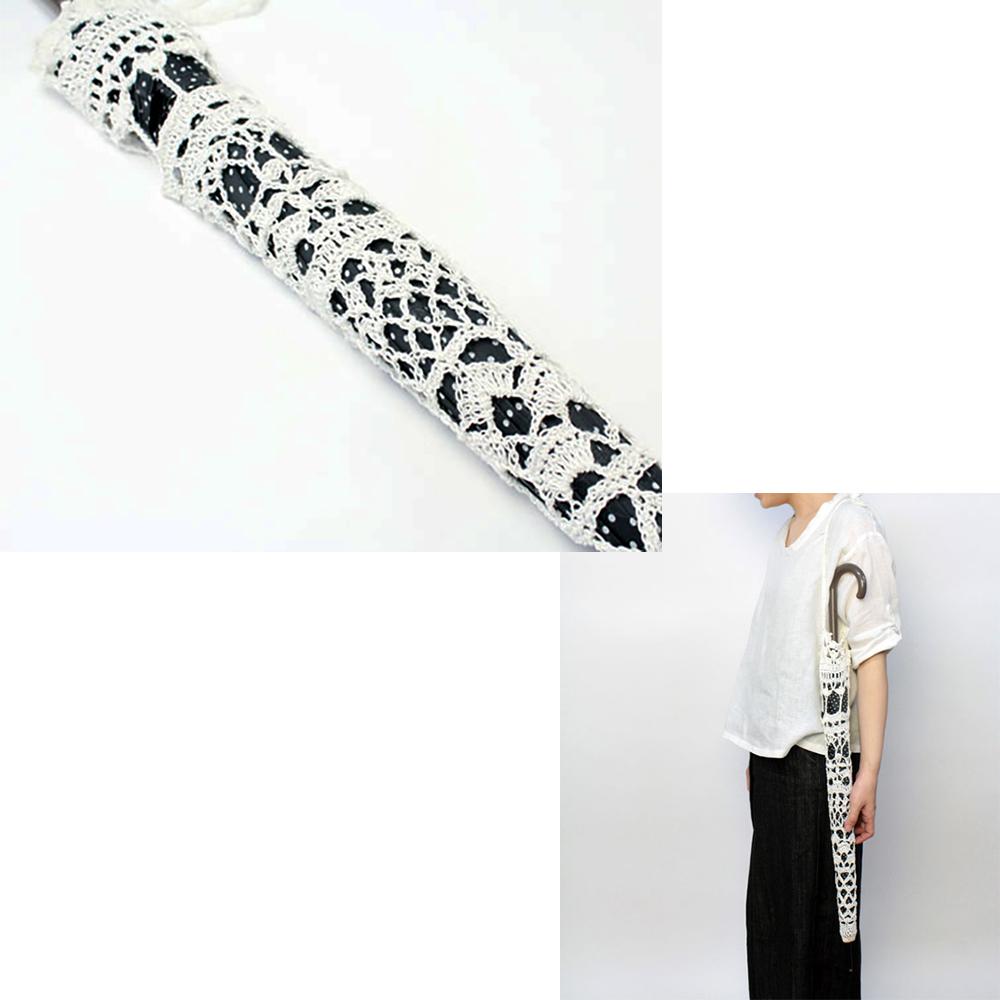 コルトレイクリネン100% SOPHIE(ソフィー)で編む 大人かわいい日傘カバーキット