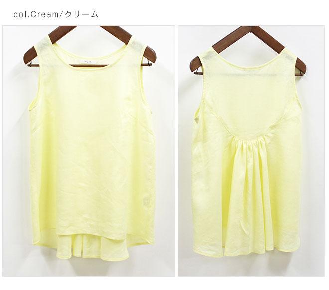 【サイズ 0 】ベルギーリネン 後ろギャザーノースリーブブラウス(タンクトップ) [Belgian linen behind gathers sleeveless blouse, size 0]