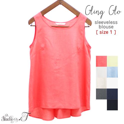 【サイズ 1 】ベルギーリネン 後ろギャザーノースリーブブラウス(タンクトップ) [Belgian linen behind gathers sleeveless blouse, size 1]