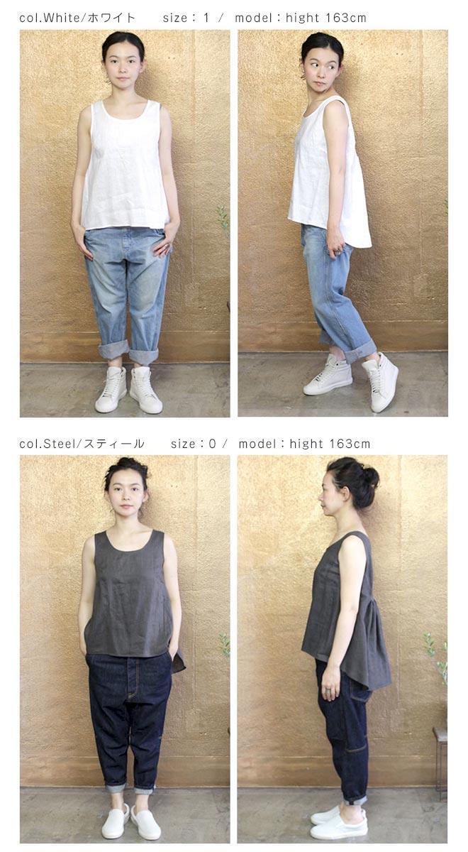 【サイズ 2 】ベルギーリネン 後ろギャザーノースリーブブラウス(タンクトップ) [Belgian linen behind gathers sleeveless blouse, size 2]