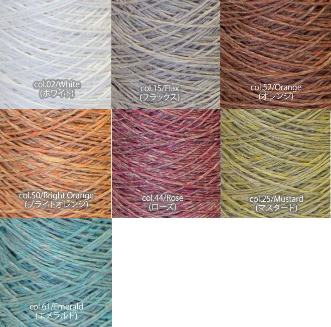 ベルギー・コルトレイクリネン100%手芸糸  『コルトレイクリネン sophie (ソフィー) ボッブル編み ポーチ』編み図と糸のキット