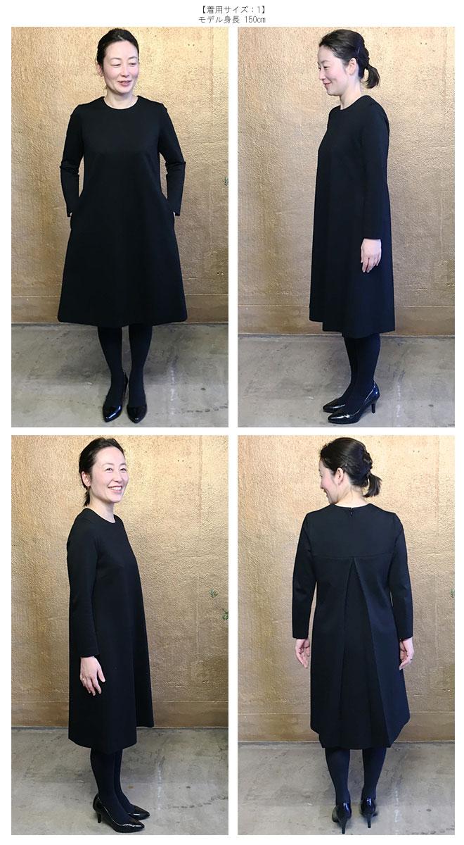 【サイズ「1」】  「Gling Glo(グリン・グロー)」 ポンチ(両編み)後ろボックスプリーツ ワンピース [Both knitted behind box pleated one-piece dress, size 1]