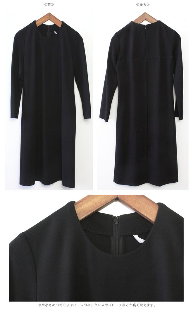 【サイズ「2」】  「Gling Glo(グリン・グロー)」 ポンチ(両編み)後ろボックスプリーツ ワンピース [Both knitted behind box pleated one-piece dress, size 2]