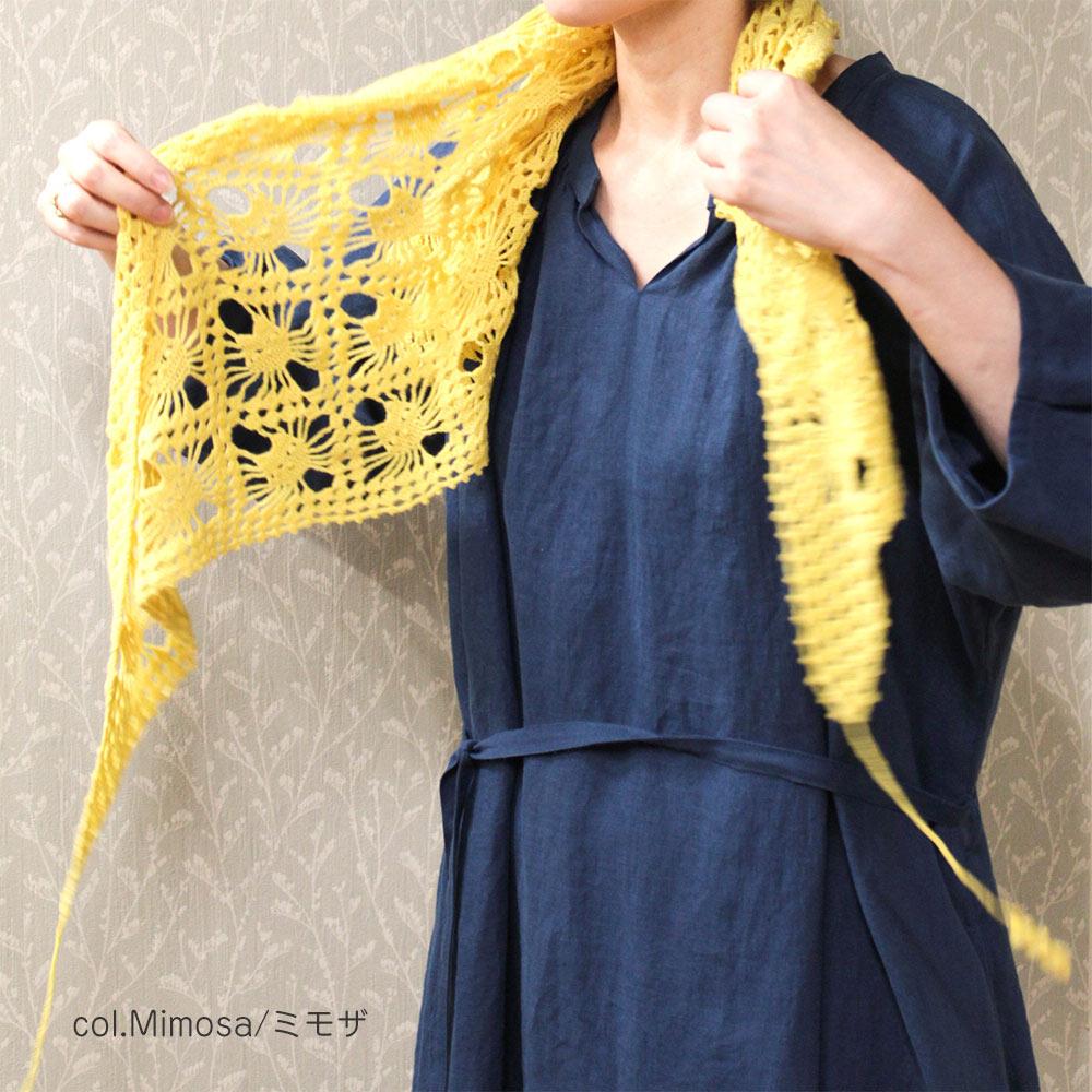 ◆編み図のみ(DM便にてお届け)◆『仔猫たちストール編み図』