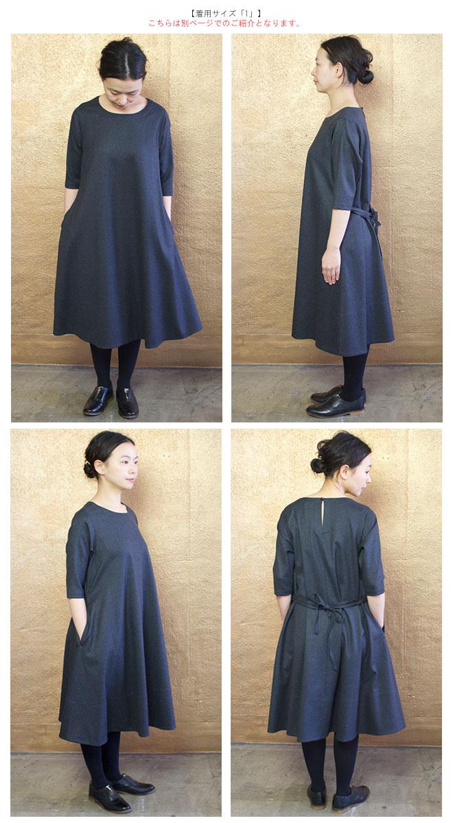 【サイズ「2」】 Gling Glo(グリン・グロー)  ライトウール ボートネックAラインワンピース [Light wool boat neck A-line one-piece dress, size 2]
