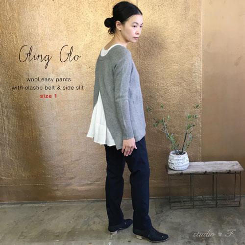 【サイズ「1」】  「Gling Glo(グリン・グロー)」 ウエストゴムテープ ウールストレッチ イージーパンツ [Waist rubber tape Wool stretch easy pants, size 1]