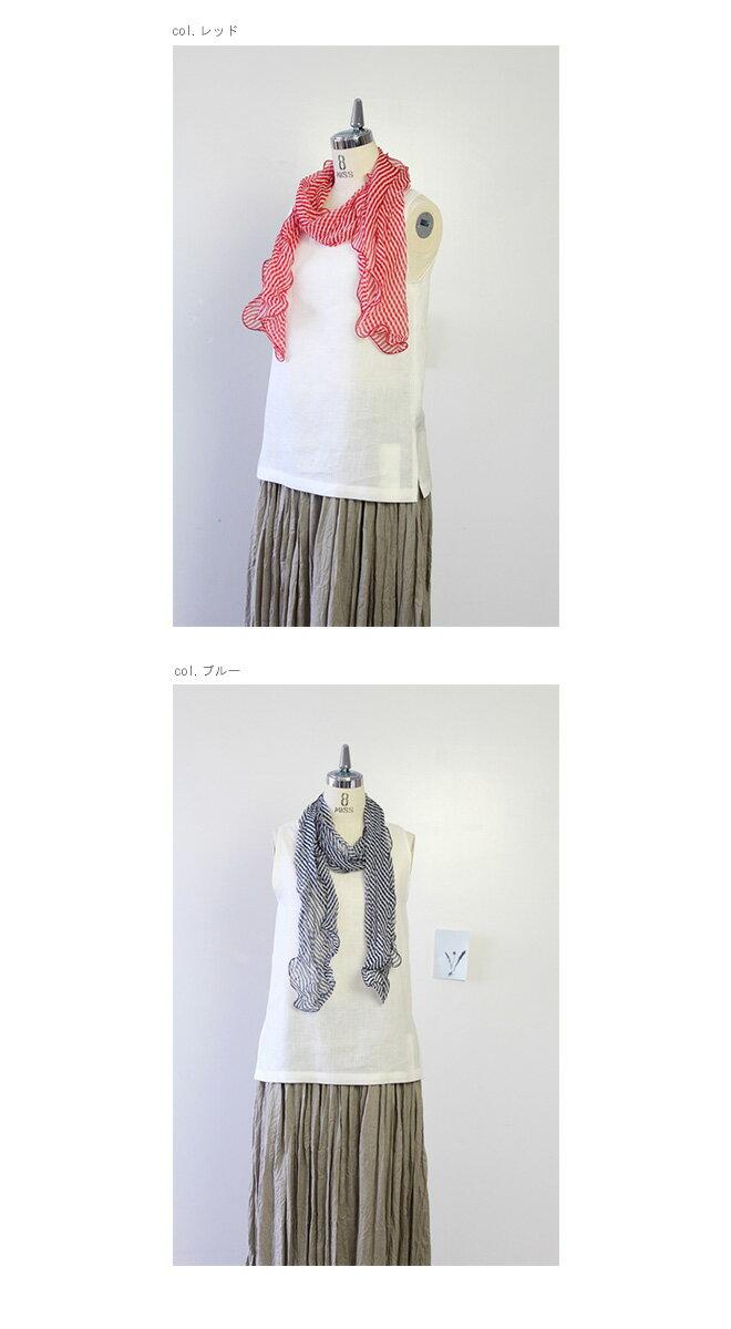 【midinette】ミディネット<br>シルクシフォン ボーダープリント スカーフ