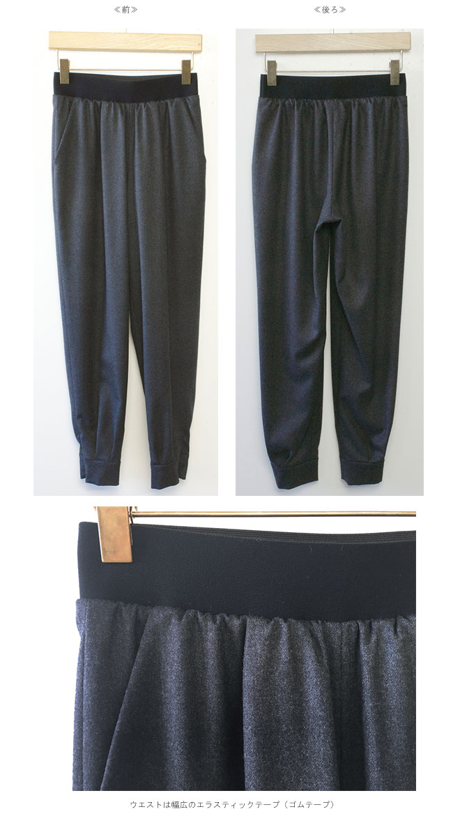 【サイズ「0」】  「Gling Glo(グリン・グロー)」 ウエストゴムテープ ウールストレッチ イージーパンツ [Waist rubber tape Wool stretch easy pants, size 0]