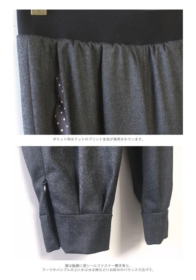 【サイズ「2」】  「Gling Glo(グリン・グロー)」 ウエストゴムテープ ウールストレッチ イージーパンツ [Waist rubber tape Wool stretch easy pants, size 2]