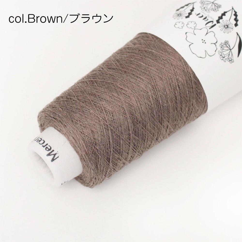 リネン手芸糸 1/26Nm Dear Linen(ディアリネン)1本どり 1ply 100gコーン