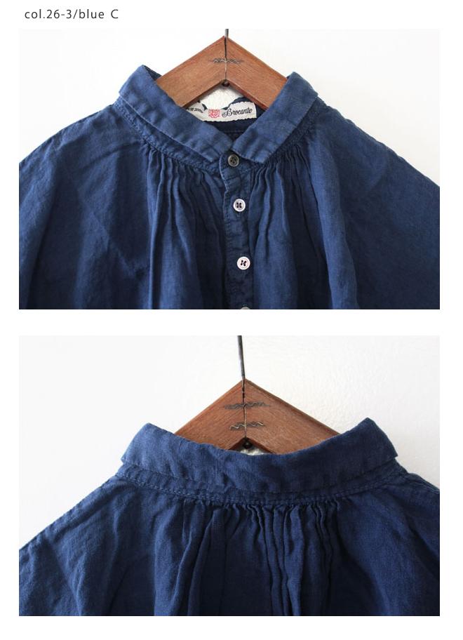 Brocante(ブロカント ブロカンテ) グランシャツ [Grand shirt]